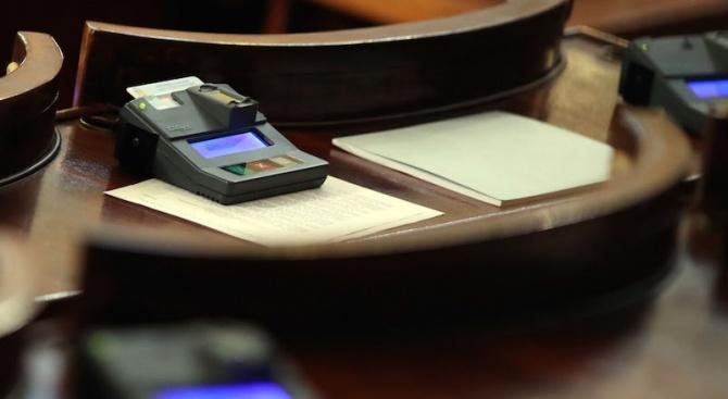 Парламентът прие промени в Закона за авторското право и сродните му права на първо четене